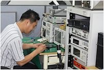 Sysdyne Technical Service Centre, South Korea