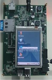 Sirius running Windows Embedded CE 6.0
