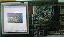 Triton CAM connected on triton development System