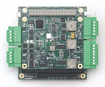 JMM-5312 Intelligent PC/104-Plus Power Supply Module