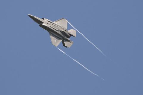 AviationMaintenance_422x292_0.png